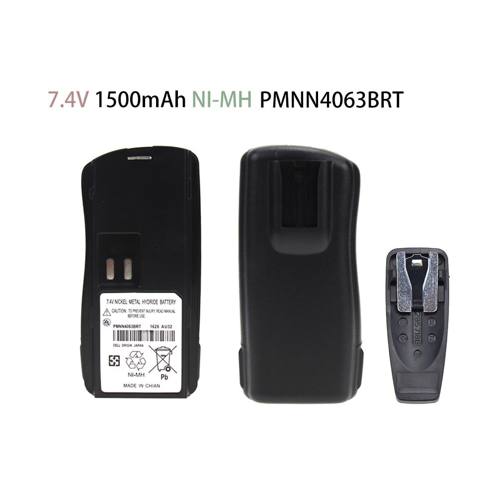 7.4v 1500mAh NiMh Two-way Radio Battery For Motorola PMNN4046 AXU4100 AXV5100 CP125 GM338 GM398 GP2000 GP2100 P020 VL130