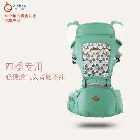 aiebao ergonomico portador de bebe infantil crianca