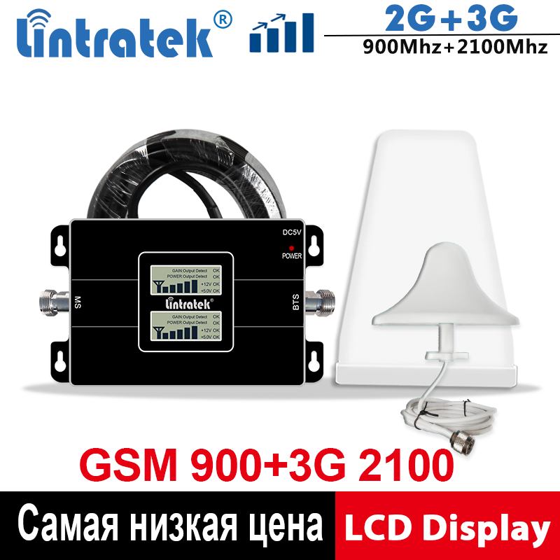 Lintratek GSM 900 3G Repeater 2100Mhz WCDMA Signal Booster 2G 3G Celluar Booster 900 2100 GSM UMTS Signal Repeater 65dB KW17L-GW