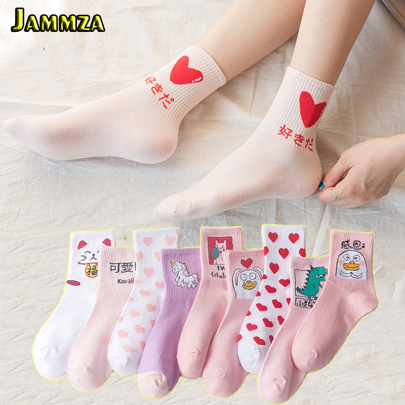 Cotton Short Socks Women Cartoon Animal Cute Trend Korean Socks Pink Girl's Creative Lovely Heart College Style Kawaii Sock