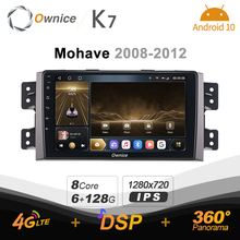 Ownice K7 6G+128G Car Radio for Kia Mohave 2008   2012 android 10.0 BT 5.0 support Interior Atmosphere Lamp 360 4G LTE 1280*720