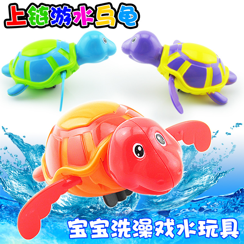 Creative Children Spring Small Toy Winding Swimming Turtle Baby Bath Water Toys Stall
