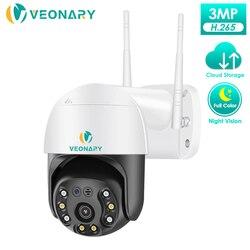 Veonary 1080P PoE IP PTZ Скорость купол Беспроводной Wi-Fi безопасности Камера 4x цифровым зумом Цвет ночь 2 way аудио домофон наружного наблюдения