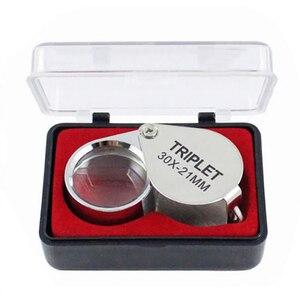Портативный 30x Power 21 мм ювелирное изделие nifier Gold Eye Loupe ювелирный магазин nifying Glass с изысканной коробкой