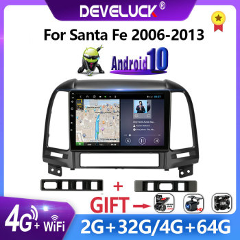 Android 10.0 2 Din car Radio Multimedia Video Player For Hyundai Santa Fe 2006-2012 2din DSP+48EQ FM GPS Navigation 4G Net WIFI image