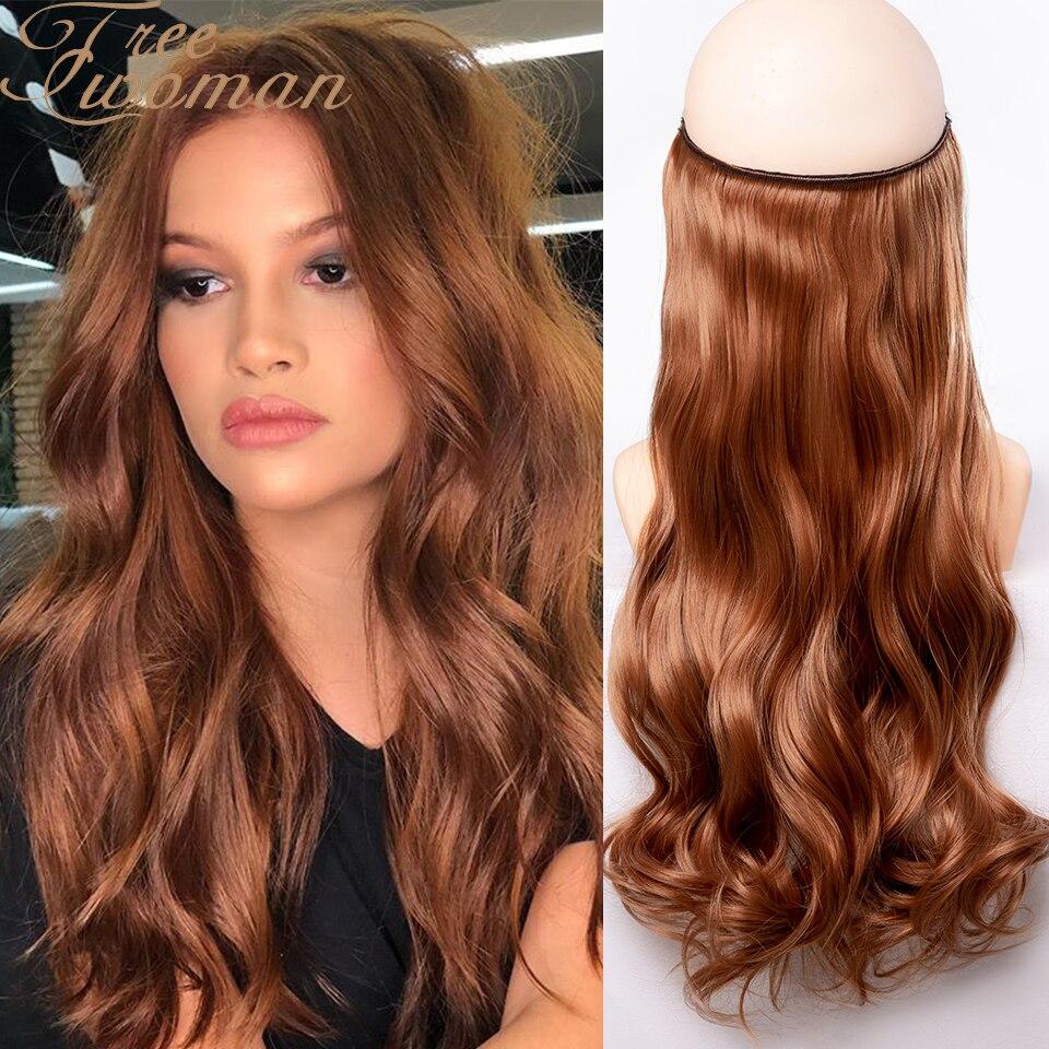 FREEWOMAN коричневая невидимая проволока без зажимов для наращивания волос Secret Fish Line шиньоны Синтетические прямые волнистые волосы для наращив...