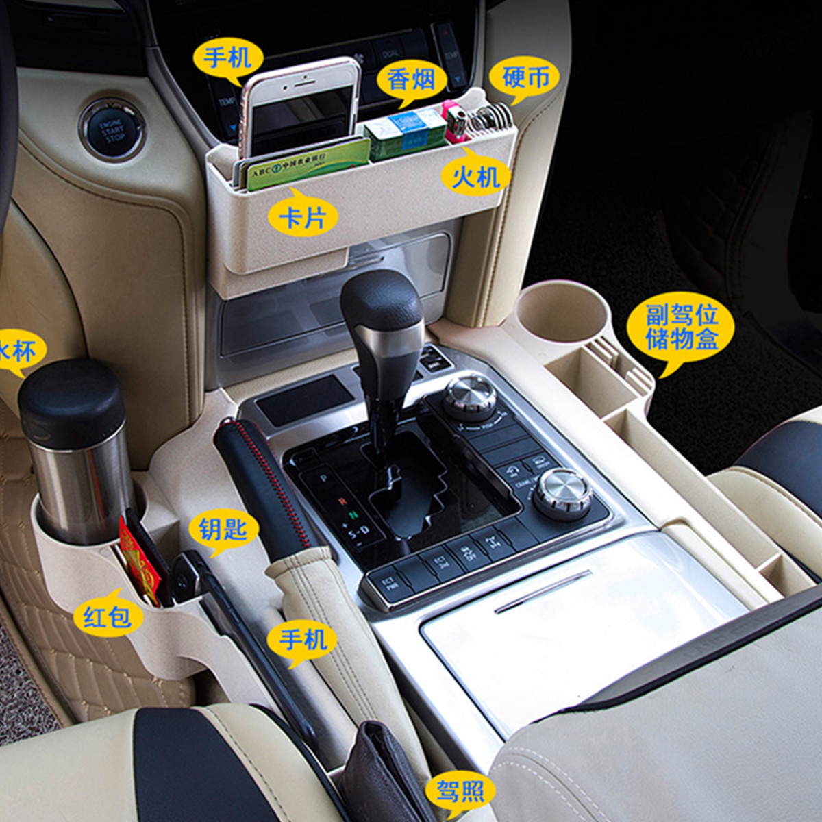 Seat Storage Box Water Cup Holder for Toyota Land Cruiser 200 2016 2017 2018 2019 Car Accessories