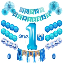 1st Birthday Party Decoration First Boy Decor Baby Shower 1 Year Balloons Banner Set
