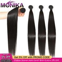 Monika, 30 дюймов, пучки прямых волос, человеческие волосы, 3 пучка, бразильские волосы, плетение, пучки, не-Remy, волосы для наращивания
