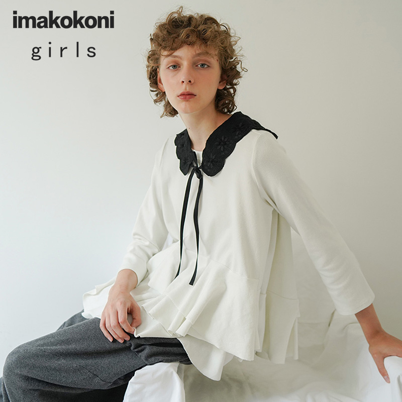 imakokoni beige sweater original design simple casual irregular long-sleeved shirt female autumn 182433