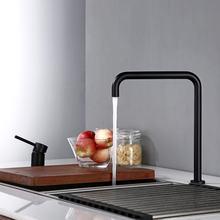Современный стиль смеситель для ванной комнаты двойной держатель