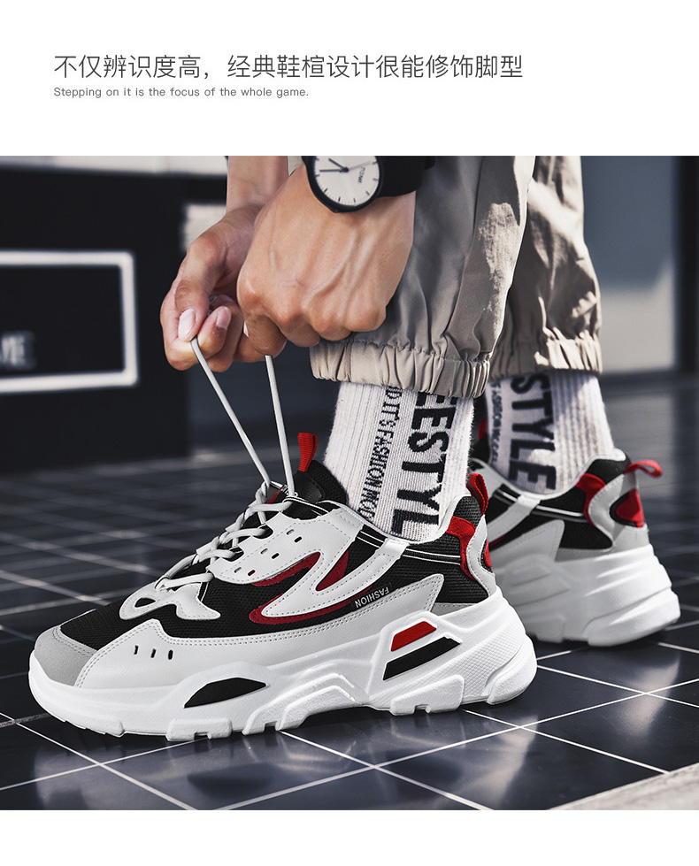 Hfec7f672728347ed9fd4b4fbed1de0961 Men's Casual Shoes Winter Sneakers Men Masculino Adulto Autumn Breathable Fashion Snerkers Men Trend Zapatillas Hombre Flat New