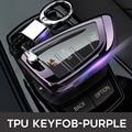 Мягкий ТПУ чехол для ключей автомобиля  чехол  полная защита для BMW X5 F15 X6 F16 G30 7 серии G11 X1 F48 F39 520 525 f30 118i 218i 320i