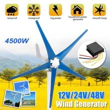 4500 Вт 12/24/48V с горизонтальной осью 5 лезвий ветровой турбины генератор переменного тока с постоянным бытовой Мощность генератор для лодки, огни