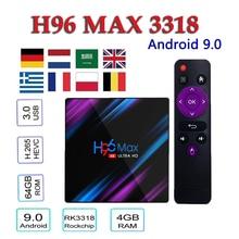 TV Box brasil Android Smart TV Box H96 MAX RK3318 4GB RAM 64GB H.265 4K support iptv Europe UK H96MAX Set top box Media Player цена в Москве и Питере