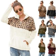 Echoine Women hoodies Autumn winter long-sleeved sweater leopard stitching top female sweatshirt oversized streetwear pullover thickened chiffon stitching beam waist double layered flounce hem oversized sweater for women