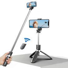 Подходит для iphone ios android Беспроводная bluetooth селфи