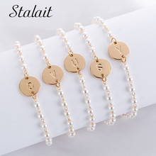 Fashion Charm Letters Bracelets For Woman Trendy Round Gold Color Sequins Pearl & Bangles Party Jewelry
