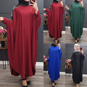 Image 2 - Plus Size Islamic Clothing Muslim Dress Women Dubai Turkish Long Robe Kimono Sequin Ethnic Style Seven point Sleeve Wild Dresses