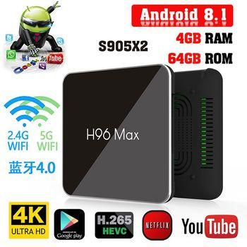 H96 MAX X2 4K Android TV BOX H.265 Media Player Smart TV Box  Amlogic S905X2 Set Top BOX Android TV Box Smart TV FOR IPTV HDMI t95k pro android 7 1 kodi smart tv box amlogic s912 octa core 4k 2 3g 16 32g bt4 1 5g wifi media player set top box android tv
