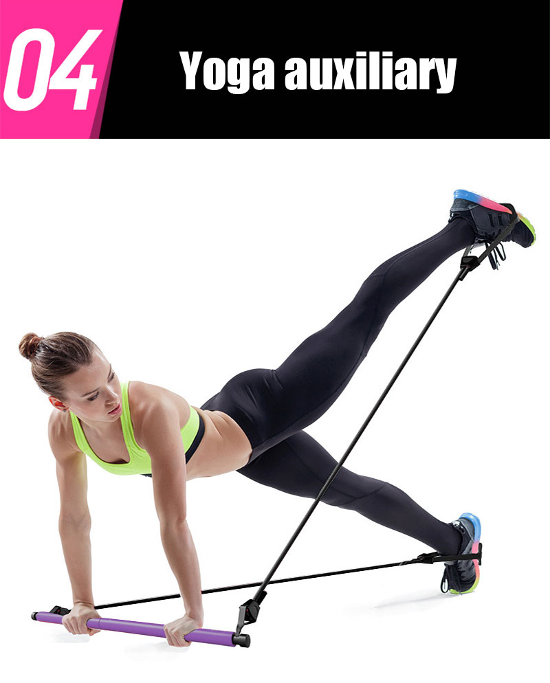瑜伽普拉提棒弹力绳健身女家用器材拉力绳练臂力提臀瘦肚子拉力器-tmall_07