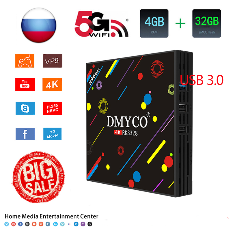 Android TV BOX H96 Max H2 Android 7.1 Smart TV Box 4G 32G RK3328 Quad Core Support Youtube 5G WiFi Russian 4K Set Top Box image