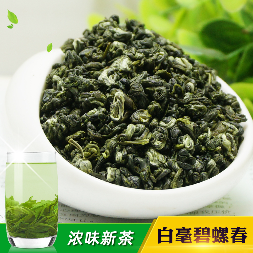 2020 China Bi-luo-chun Green Tea Real Organic New Early Spring Green Tea for Weight Loss Health Care
