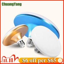 E27 led電球15ワット20ワット30ワット40ワット50ワット60ワットランパーダled電球ボンビリヤライト照明ufoランプ家庭用の家