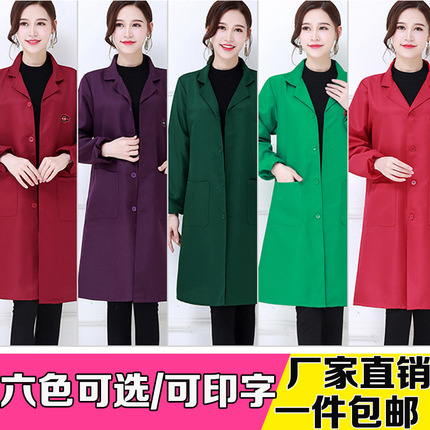 Blue Gown With Work Clothes Porter Dirt Women's X-long Wearable Labor Safety Long Sleeve Overclothes