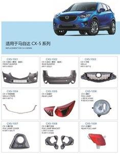 Image 4 - Phía Sau Lưng Đèn CX5 Đèn Sau Cho Xe Mazda CX 5 BS1E 51 680 Sau Sương Mù Đèn LED Cảnh Báo Sau Phản Quang