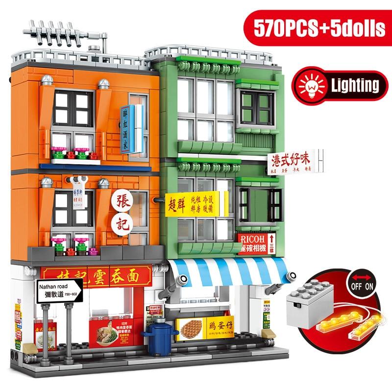 SEMBO Hong Kong Wind Street Bricks