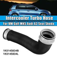 Intercooler Turbo Silicone Hose Pipe Tube Intake For Audi A3 For Seat Leon For Skoda SUPERB For VW Caddy For Jetta 1K0145834L