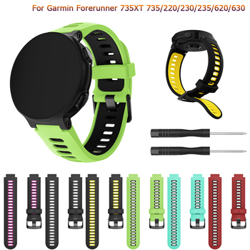 New Fashion Wristband For Garmin Forerunner 735XT 735/220/230/235/620/630 Smart Watch Soft Silicone Strap Replacement Watch Band replacement wristband wrist strap for garmin forerunner 235 220 620 630 735 735xt smartwatch fashio silicone watch band bracelet