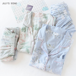 Image 2 - JULYS שיר נשים כותנה פיג מה סט פרחוני מודפס 2 חתיכות הלבשת פשוט רך ארוך שרוולים נשים סתיו חורף Homewear