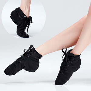 Image 5 - ใหม่สีดำสำหรับผู้ใหญ่ JAZZ รองเท้าเต้นรำเด็กแจ๊สเต้นรำ BOOT