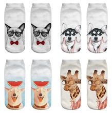 LISCN new print socks cute pet cat dog animal 3D printing short tube personality male and female