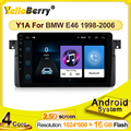 2din Android автомобильный Радио плеер 2.5D HD экран для BMW E46 M3 Coupe 318/320/325/330/335 SWC Мультимедиа GPS навигация