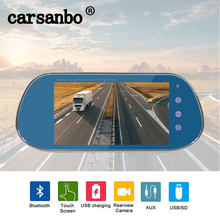 Carsanbo 12V 24V 7 Inch Touch Screen Car Rearview Monitor Mp5 Video Player Bluetooth USB SD Mirror Link For Car Rear Camera(China)