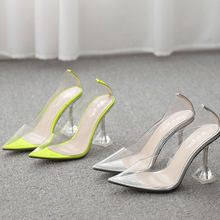 Neon Green Silver PVC Transparent Pumps Sandals Slip On Pointed Toe Perspex Spike High Heels Shoes Woman Wedding Party Pumps(China)
