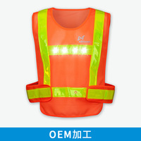 Nian wang Safe Fast Charge LED Reflective Vest USB Charging LED Vest 10 Hours Life LED Reflective Waistcoat