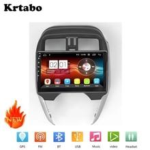 Car radio Android multimedia player For Nissan Sunny Latio Versa 2014~2018 Car screen GPS Navigation Support Carplay Bluetooth