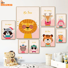 Star Lion Tiger Deer Fox Rabbit Cartoon Nordic Posters And Prints Wall Art Print Canvas Painting Pictures For Kids Room
