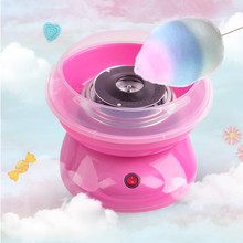 DIY Electric Cotton Candy Machine Maker Portable Sweet Candy Floss Machine Children's Gifts for Birthday Parties Celebrations