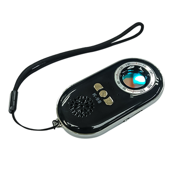 New Portable Spy Bug Signal Finder with Against Theft Vibration Button 1