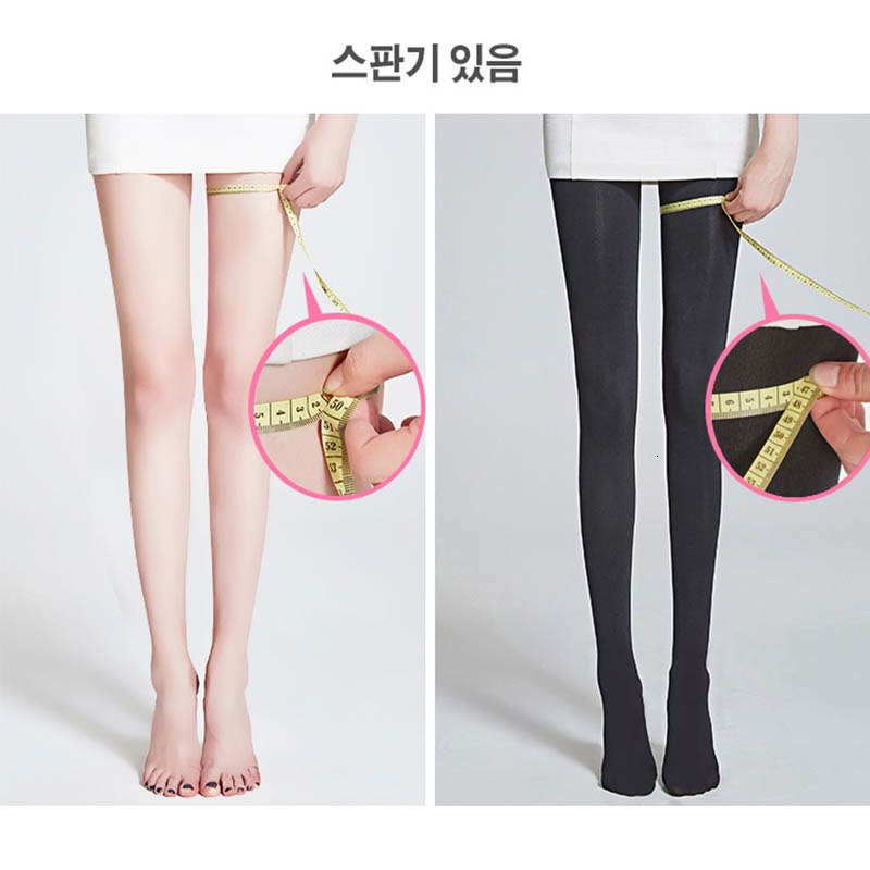 Women Winter Compression Pantyhose 200D 600D 1600D Slim Stockings Warm Pantyhose Black Pressure Hip Stovepipe Pantyhose