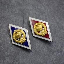 Insignia con emblema de la Universidad de la URSS, logotipo de la Universidad de la URSS, Sección de graduación, chapado en aleación, dorado esmaltado, estrella de cinco puntas