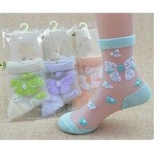 1/4Pairs/Lot Summer Girls Lovely Butterfly Crystal Silk Socks Children Kids
