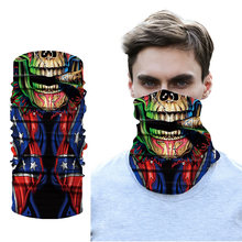 Уличный ветрозащитный флуоресцентный 3d шарф трубка обогреватель