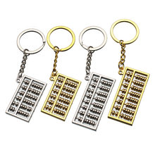 2020 New Design Unique Creative Keychain Chinese Accounting Tool 6 Rows Abacus Key Chain Ancient Classic Style Key Chain Ring(China)