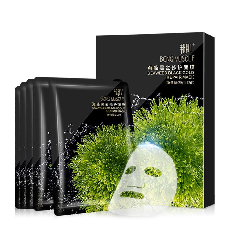 1 Piece Seaweed Replenishment Mask Repair Skin Care Facial